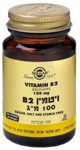 ויטמין B2