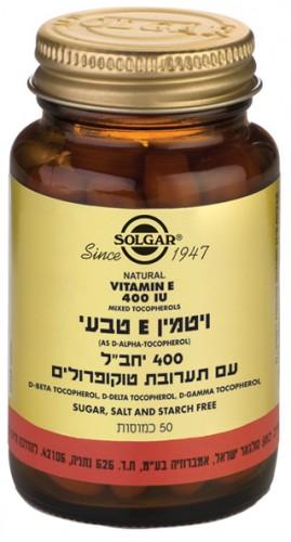 ויטמין E טבעי בתוספת טוקופרולים