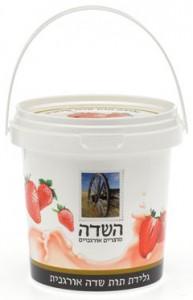 גלידת תות שדה אורגנית