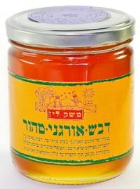 דבש אורגני טהור