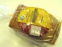 לחם זרעי חמניות ואגוזים